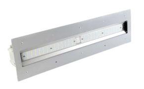 Универсальный светодиодный светильник «Шеврон - 2 АЗС 70 Вт»