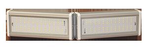 Светодиодный светильник «Модуль Галочка»