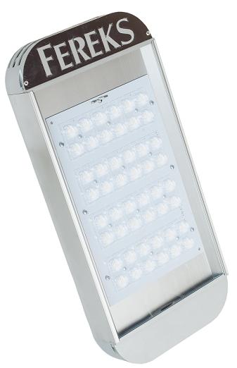 Светодиодный светильник ДКУ